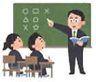 子育て・教育の予算拡大!